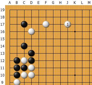 Kisei_6_43.png
