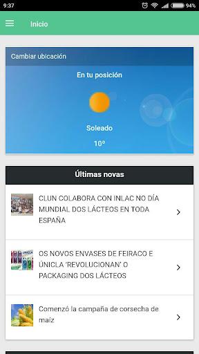 Clun app 1.0.9 screenshots 1