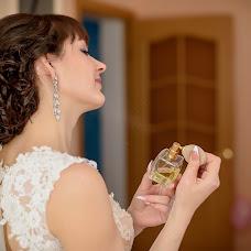 Wedding photographer Alina Pleshakova (zenitphoto). Photo of 08.06.2015