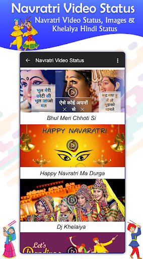 Navratri Video Status screenshot 1