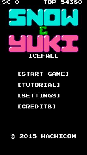 Snow Yuki