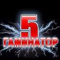 Geminator 5 best slot machines icon