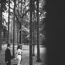 Свадебный фотограф Дмитрий Зуев (dmitryzuev). Фотография от 25.06.2014