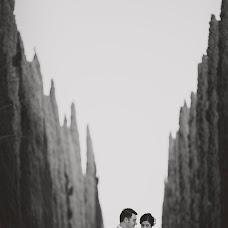 Wedding photographer Fabrizio Ladaga Mata (ladagamata). Photo of 08.10.2015