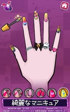 Monster High™美容室: 楽しいファッションゲームのおすすめ画像3