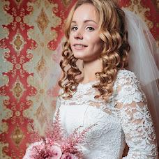 Wedding photographer Ignatiy Veselov (vecon). Photo of 26.05.2016