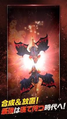 ホウチ&ドラゴンズのおすすめ画像2
