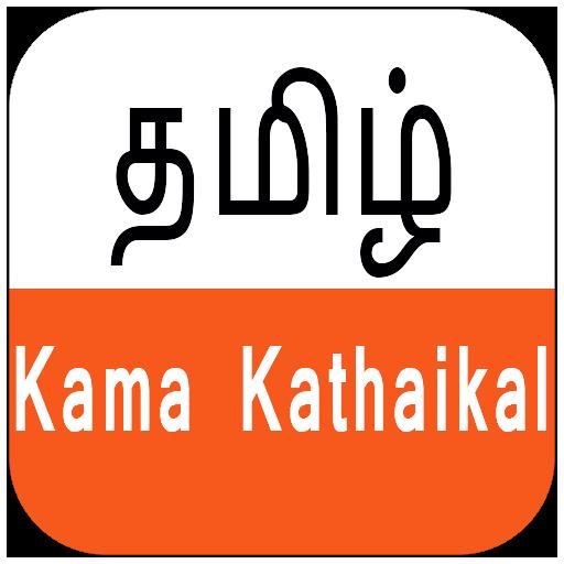 Free kamakathaikal