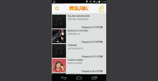 玩免費音樂APP|下載Suria FM app不用錢|硬是要APP