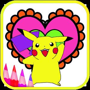 포켓몬 그림색칠하기스케치 Apk Download 포켓몬 그림색칠
