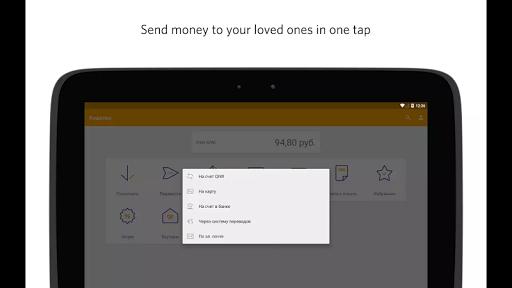 QIWI Wallet  screenshots 15