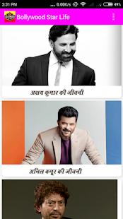 Bollywood Star Life - náhled
