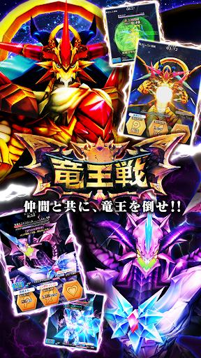 ぼくとドラゴン【仲間とギルドバトルで協力プレイ】 screenshot 5