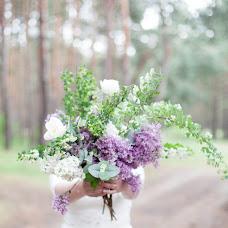 Wedding photographer Lena Ryazanova (fotkileny). Photo of 19.05.2017