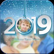 سنة جديدة سعيدة بيب إطارات الصور