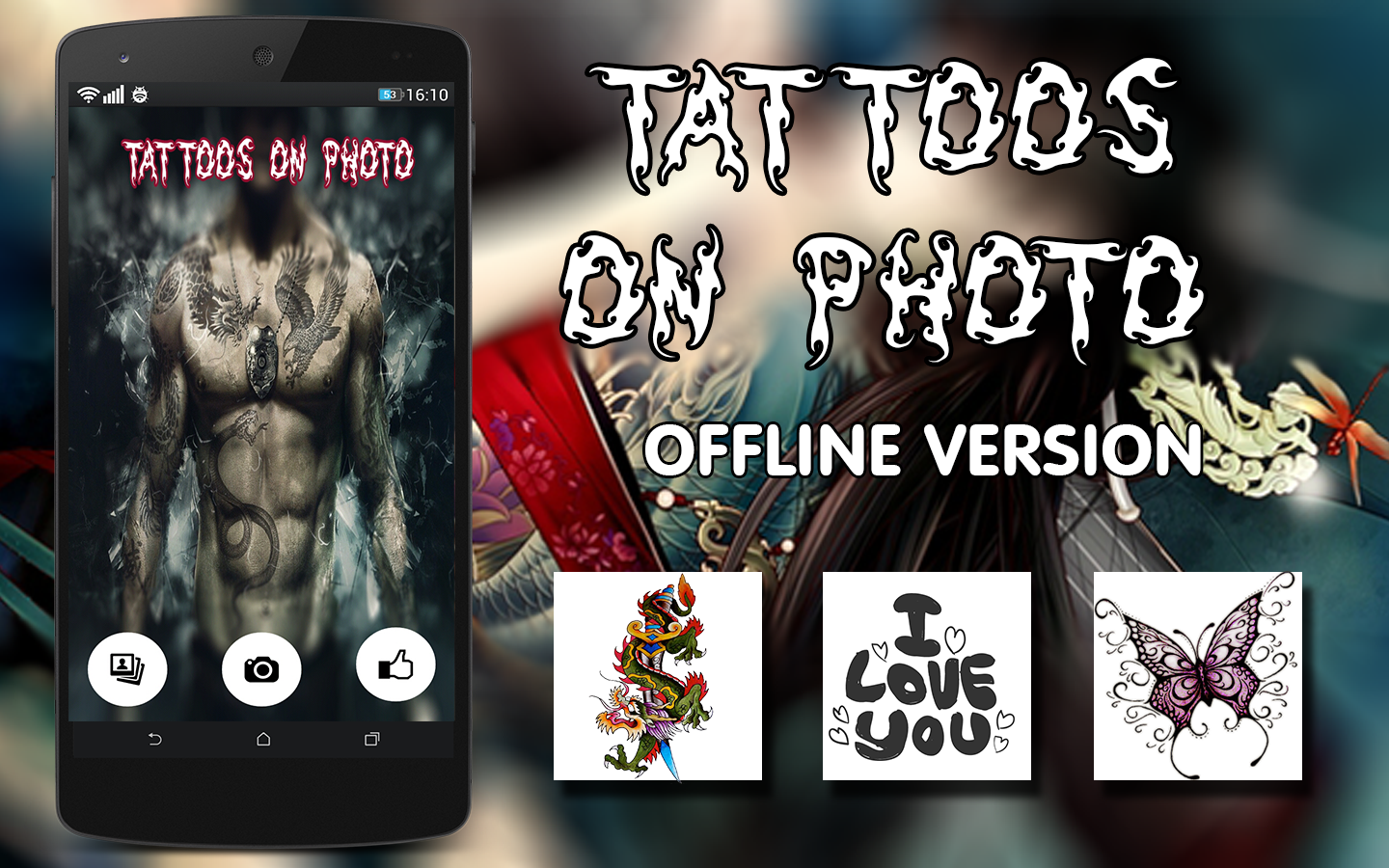 Tattoo My Photo Editor 2.0- screenshot