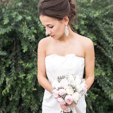 Wedding photographer Yuliya Sverdlova (YuliaSverdlova). Photo of 13.09.2016