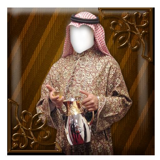 阿拉伯男人時尚照片蒙太奇 攝影 LOGO-玩APPs