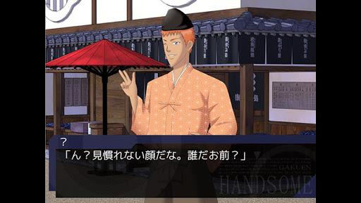 学園ハンサム いとをかし  screenshots 2