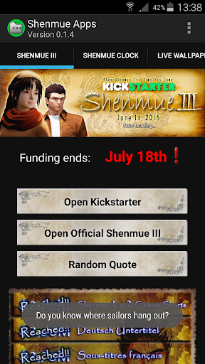 Download Shenmue Apps 0.1.4 APK - Shenmue Apps latest version ...