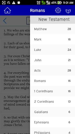 玩免費書籍APP|下載NIV Bible Offline Free app不用錢|硬是要APP