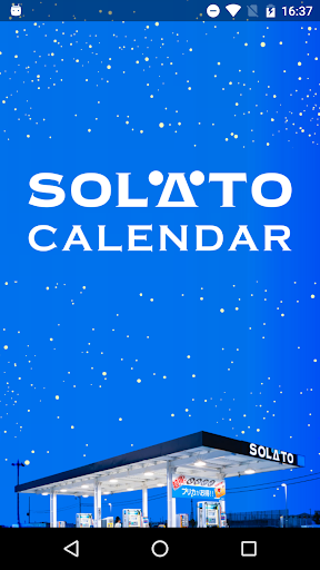 SOLATOu3000CALENDAR 4.1 Windows u7528 1