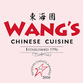 Wang's Fast Food Somerville Online Ordering
