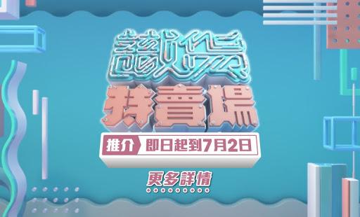 直播特賣場_推介banner.jpg