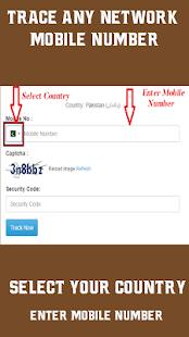 Trace Mobile Number.Location,address Talash Karan - náhled