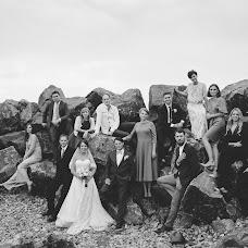 Wedding photographer Mikhail Ganshin (MichaelG). Photo of 24.04.2018