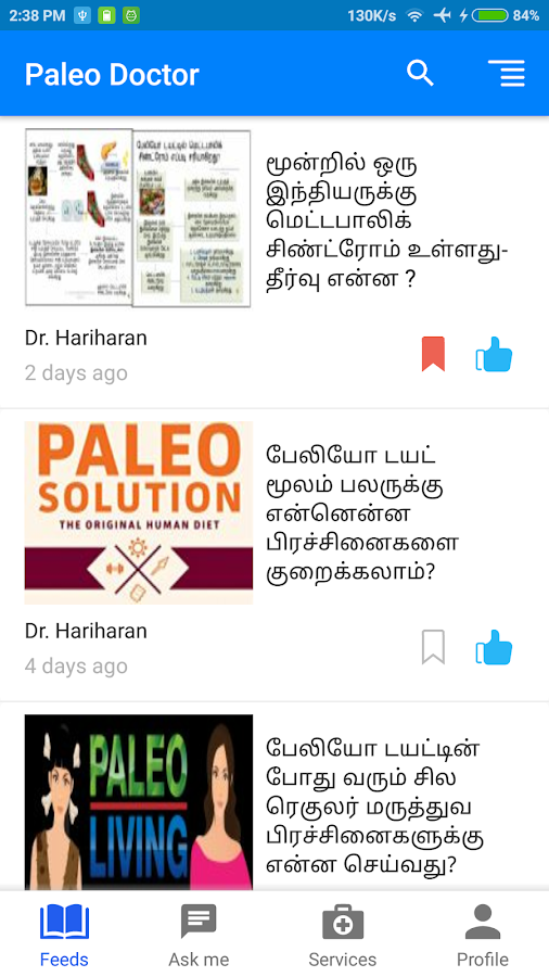 Paleo Doctor- screenshot
