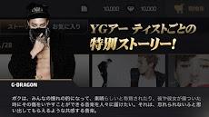 BeatEvo YG~ビート・エボリューションのおすすめ画像3