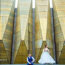 Wedding photographer Anna Beseda (BESEDA). Photo of 30.07.2018