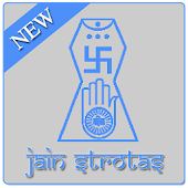 Jain Stotras All Collection