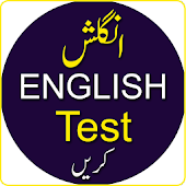 Test Your English - Free