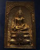18.สมเด็จประทานพร หลังรูปเหมือนหลวงพ่อแพ วัดพิกุลทอง พ.ศ. 2534 เนื้อทองผสม พร้อมกล่องเดิม
