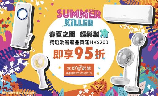 summerkiller_760_460.jpg