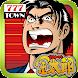 [777TOWN]パチスロサラリーマン金太郎 - Androidアプリ
