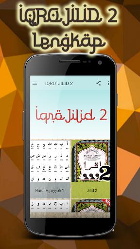 IQRO' JILID 2 1.2 screenshots 2