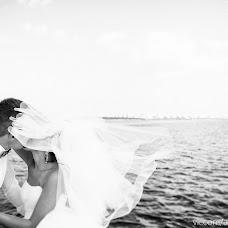 Wedding photographer Aleksandr Googe (Hooge). Photo of 07.09.2016