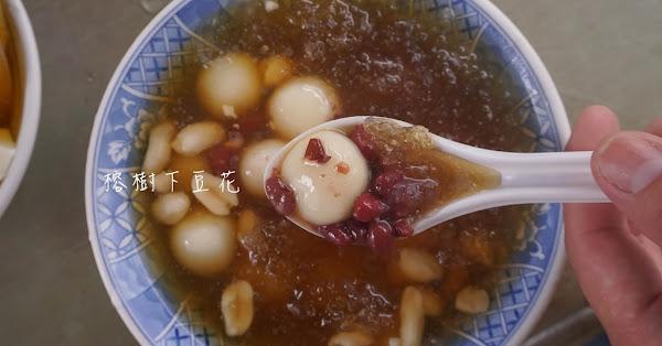 永河傳統豆花湯圓