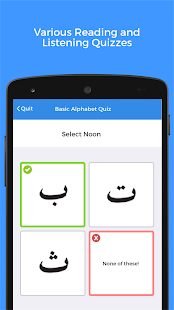Arabic Quick: Arabic Alphabet- screenshot thumbnail