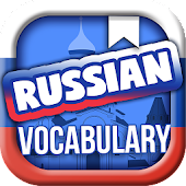 Russian Vocabulary Test – Learn Russian Words