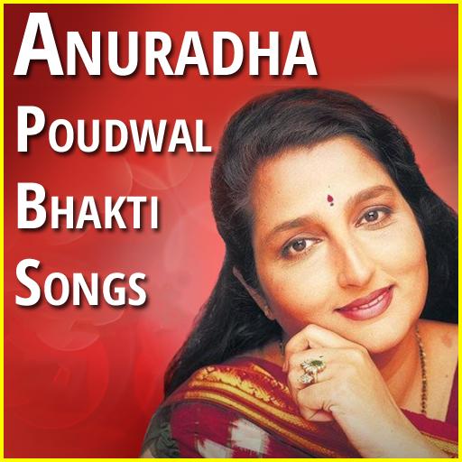 Anuradha Paudwal Songs - Hindi Bhakti Song - Apps on Google Play