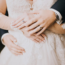 Wedding photographer Mira Knott (Miraknott). Photo of 21.10.2018