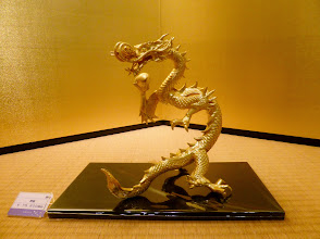 Photo: Best dragon (gold leaf display in Kanazawa)