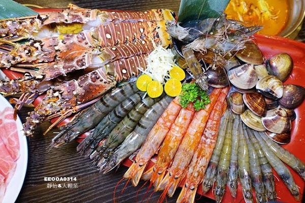 極禾優質鍋物 蘆洲店
