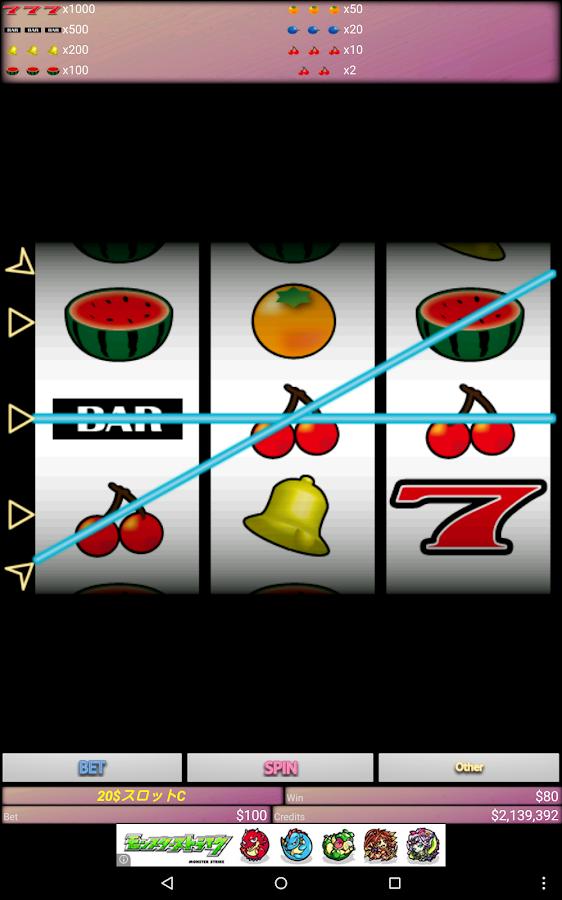 Slot Machine- screenshot