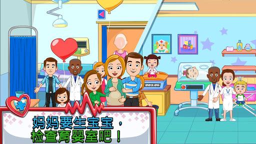 My Town : Hospital 医院 screenshot 5