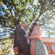 Wedding photographer Lyubov Chistyakova (luchistyakova). Photo of 25.02.2018